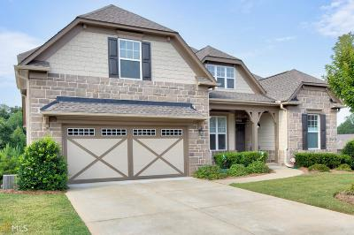 Gainesville Single Family Home For Sale: 3708 Maple Shade Dr