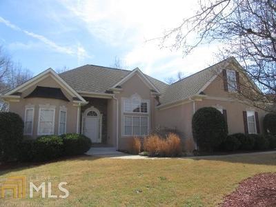 McDonough GA Single Family Home New: $267,500