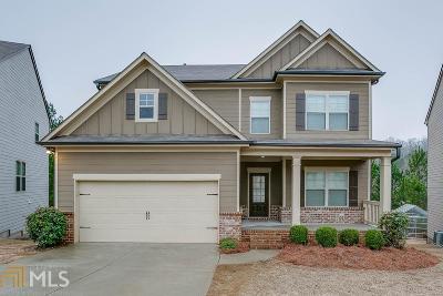 Sugar Hill Single Family Home New: 4896 Briarcliff Drive