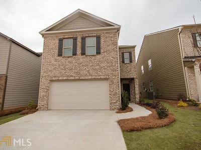 Dawson County Single Family Home Under Contract: 80 Ivey Hollow Cir