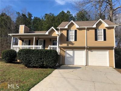 Douglasville Single Family Home New: 4240 Winding Trail Lane