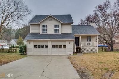 Sugar Hill Single Family Home New: 5126 Allison Way