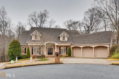 Peachtree Corners Single Family Home New: 3994 Ancient Amber Way