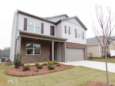 Dawson County Single Family Home Under Contract: 67 Maple Brook Dr