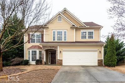 Cumming Single Family Home New: 5130 Fieldstone View