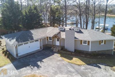 Elbert County, Franklin County, Hart County Single Family Home Under Contract: 544 Tahoe Dr