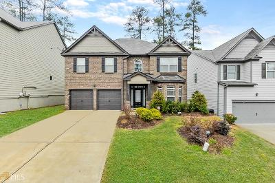 College Park Single Family Home Under Contract: 2411 Saint Andrews Ridge