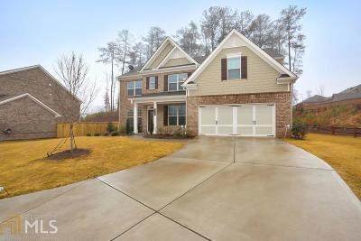 Kennesaw Single Family Home Under Contract: 2528 Bartleson Dr