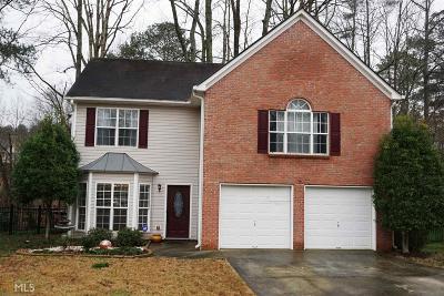 Sugar Hill Single Family Home New: 5960 Sycamore Road