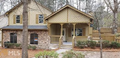 Loganville Single Family Home New: 638 Granite Ln