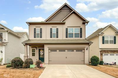Cartersville Single Family Home New: 13 Thomas Court