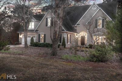 Troup County Single Family Home For Sale: 200 Ridgeview Ct