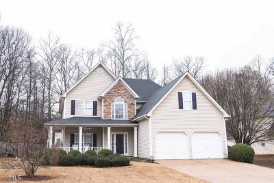 Powder Springs Single Family Home Under Contract: 5330 Rutland Ct