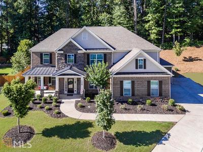 Acworth Single Family Home Under Contract: 5519 Heatherbrooke Dr