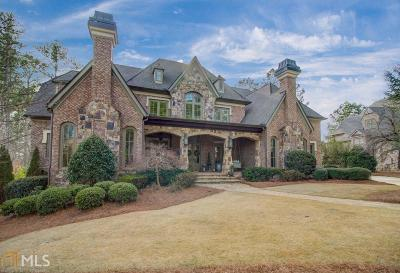 Suwanee Single Family Home Under Contract: 888 Middle Fork Trl