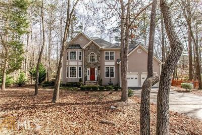 Powder Springs Single Family Home For Sale: 1468 N Cook Ct