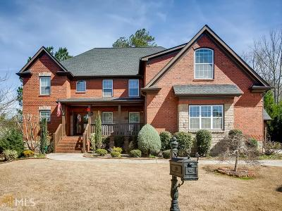 Powder Springs Single Family Home For Sale: 2187 Belmont Trce
