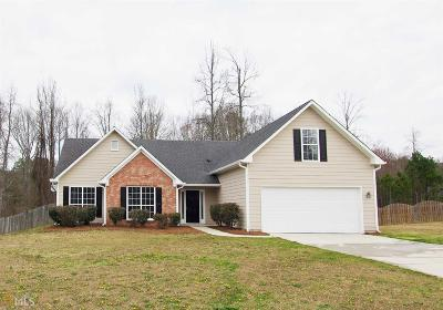 Dacula Single Family Home Under Contract: 2538 Letha Still Dr