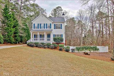 Newnan Single Family Home For Sale: 15 Woodmoor Dr