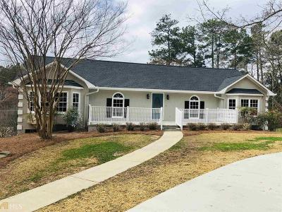 Carrollton Single Family Home Under Contract: 102 Lake Point Dr