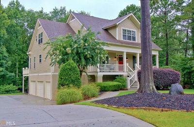 Newnan Single Family Home For Sale: 39 Edgewood