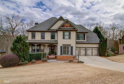 Monroe, Social Circle, Loganville Single Family Home Under Contract: 614 Richmond
