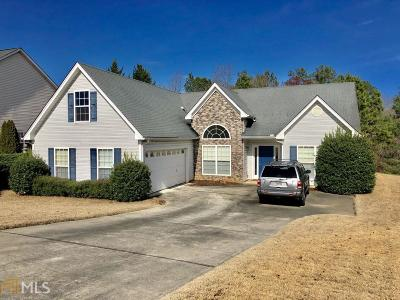 Flowery Branch Single Family Home For Sale: 7232 Litany Ct