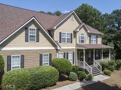 Hampton Single Family Home Under Contract: 112 Shoreline Way