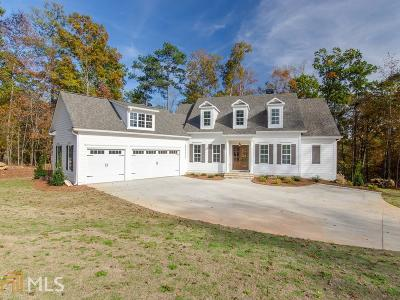 Fayetteville Single Family Home Under Contract: 123 Silver Lake Way
