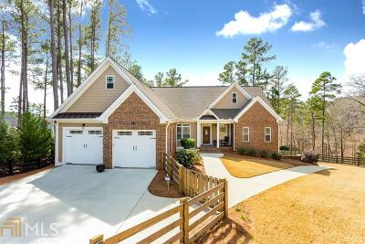 Hartwell Single Family Home Under Contract: 238 Attis Pt
