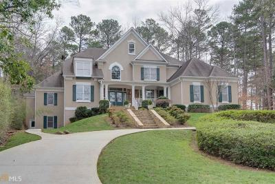 Stone Mountain Single Family Home Under Contract: 1989 Fairgreen Dr