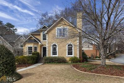 Heritage Place Single Family Home Under Contract: 896 Heritage Pl