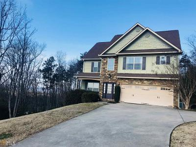 White County Single Family Home Under Contract: 269 Grand View Dr