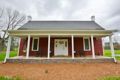 Carroll County Rental For Rent: 251 Old Centerpoint Rd