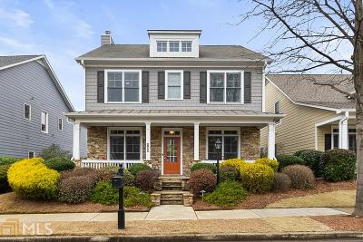 Suwanee Single Family Home Under Contract: 749 Village Crest Dr