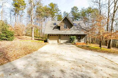 White County Single Family Home Under Contract: 7869 Highway 254