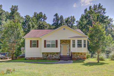 Jasper County Single Family Home For Sale: 1025 Magnolia