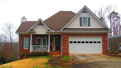 Habersham County Single Family Home For Sale: 1125 Paradise Park Rd