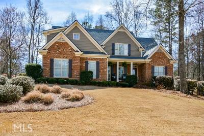 Acworth Single Family Home Under Contract: 5117 Waterloo Dr
