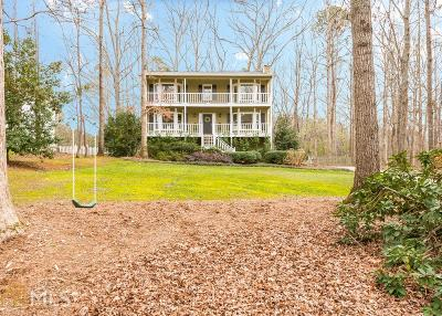 Powder Springs Single Family Home Under Contract: 5179 Marsden Trce