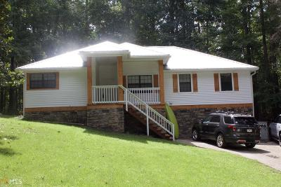 Monticello Single Family Home Under Contract: 367 Pelican Cir