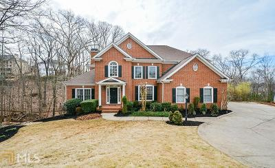 Kennesaw Single Family Home For Sale: 3707 Somerset