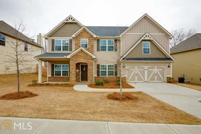 Sharpsburg Single Family Home For Sale: 14 Marvin Gardens