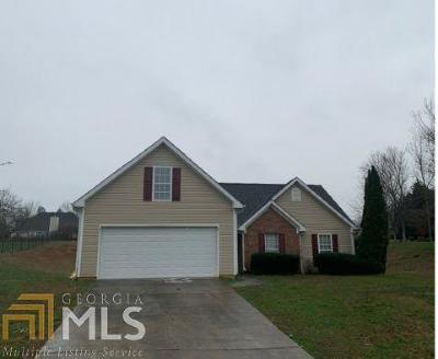 Braselton Single Family Home Under Contract: 5609 Tranquility Dr