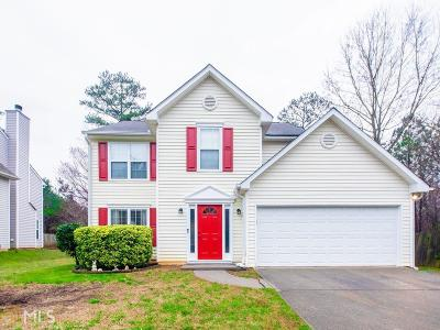Westview Single Family Home Under Contract: 1375 Westward Dr