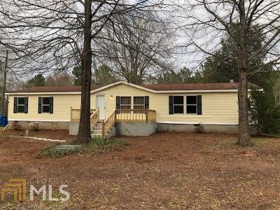 Buckhead, Eatonton, Milledgeville Single Family Home For Sale: 216 Hogan Industrial Blvd