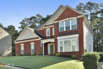 Newnan Single Family Home For Sale: 86 Stonebridge Blvd