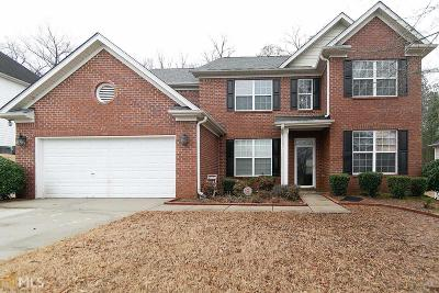 College Park Single Family Home Under Contract: 3045 Highgreen Trl