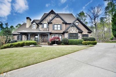 Suwanee Single Family Home Under Contract: 3338 Binghurst Rd