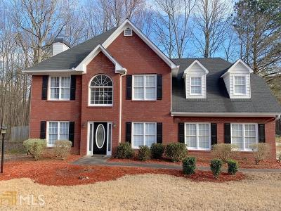 Lithia Springs Single Family Home Under Contract: 1154 Silver Fox Ct